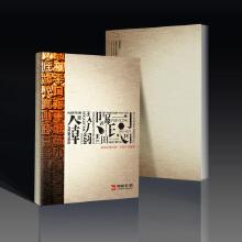 翰田印刷画册