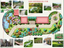 威客服务:[16821] 私家庭院景观设计