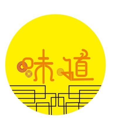 烘培面包食品店的logo设计