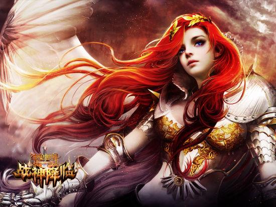 《神鬼世界》强悍坐骑登场 四大能量战神降临