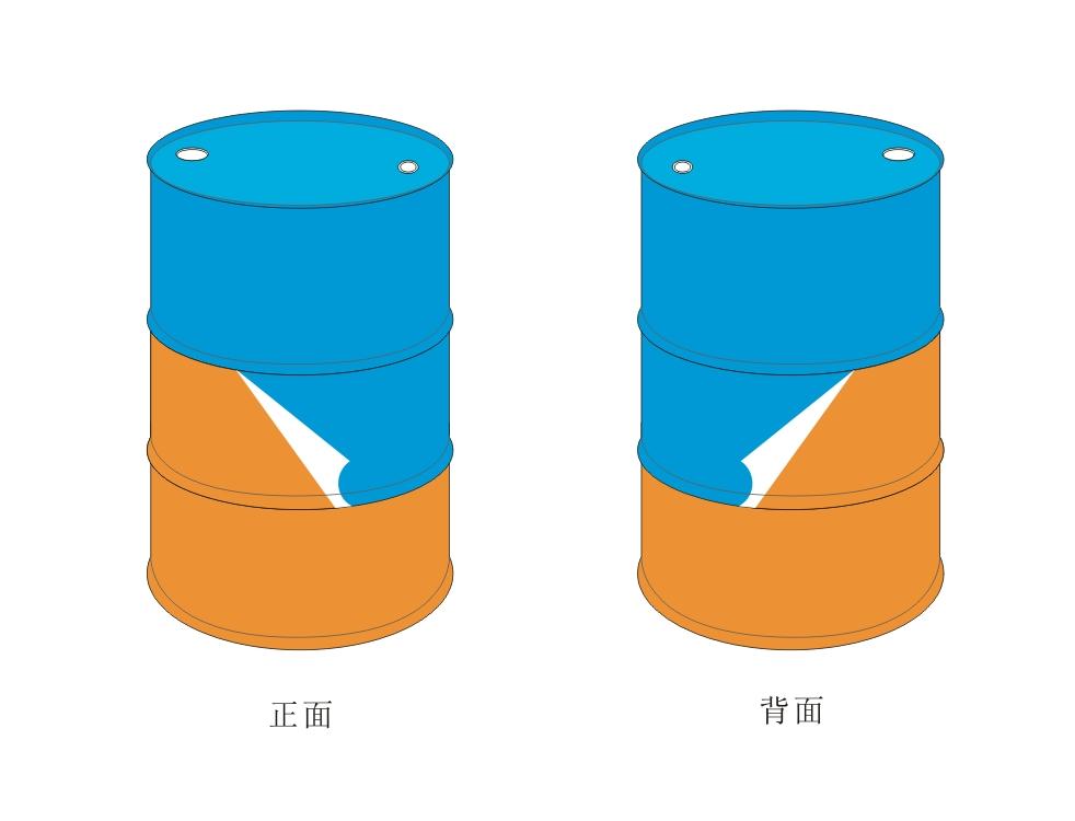 chen11034的首页_200l油桶包装设计_一品威客网