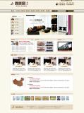 专业网站建设,网站SEO优化,保百度首页