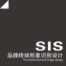 威客服务:[16995] 企业SI终端形象设计