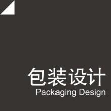 威客服务:[16991] 产品包装设计