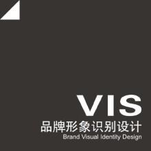 威客服务:[16996] 企业VI形象设计