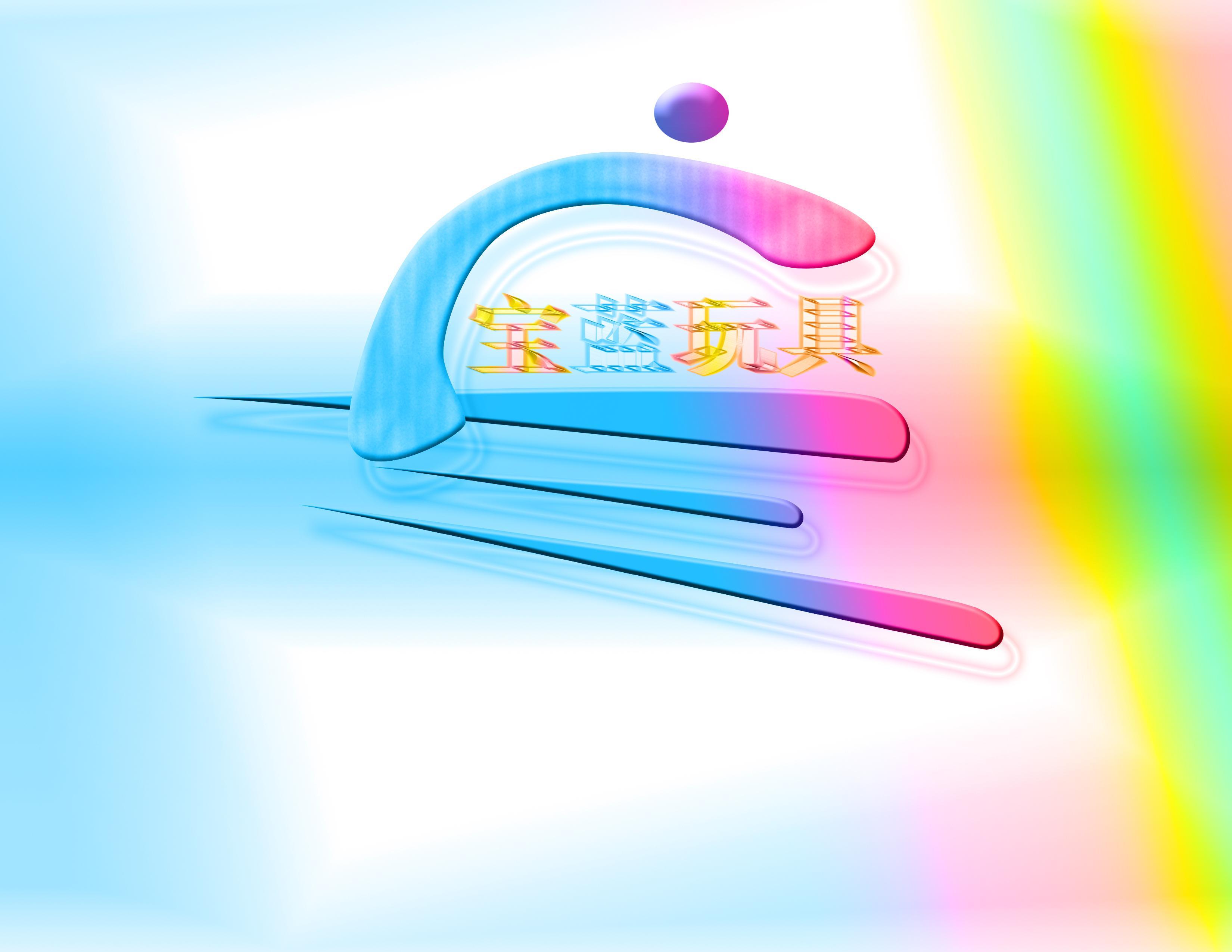 玩具品牌logo设计