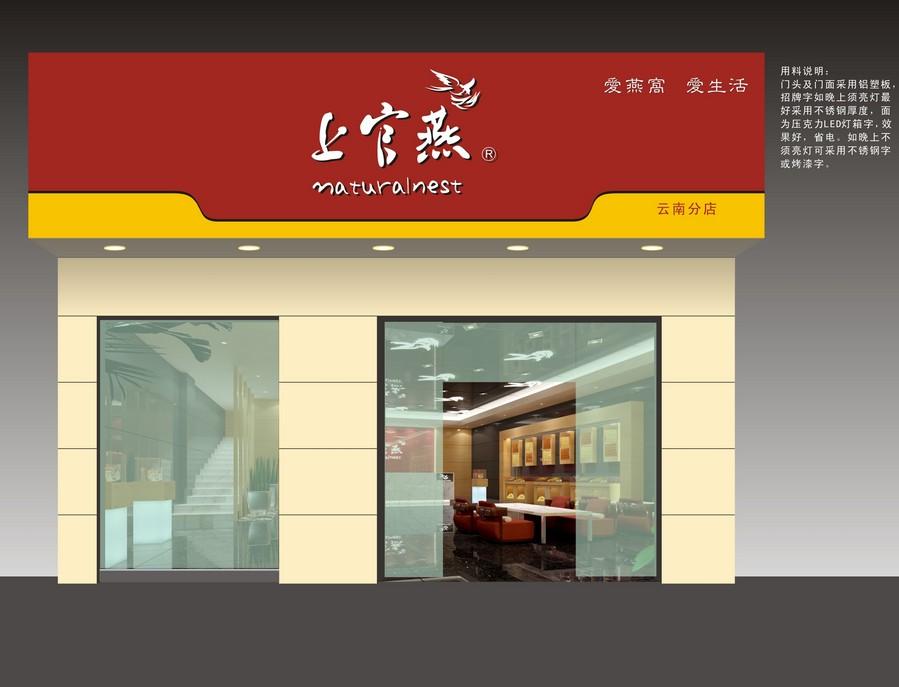 常见的店铺招牌设计材质 招牌设计的材质
