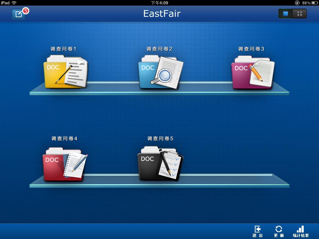 ipad平板电脑客户端ui设计