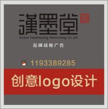 威客服务:[17111] 创意logo设计