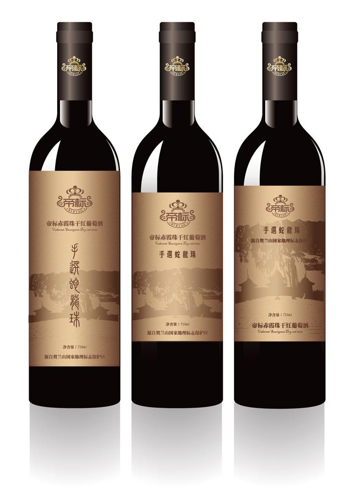 红酒产品包装_核心设计 core design案例展示_一品图片