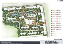 风景园林概念方案&详细设计
