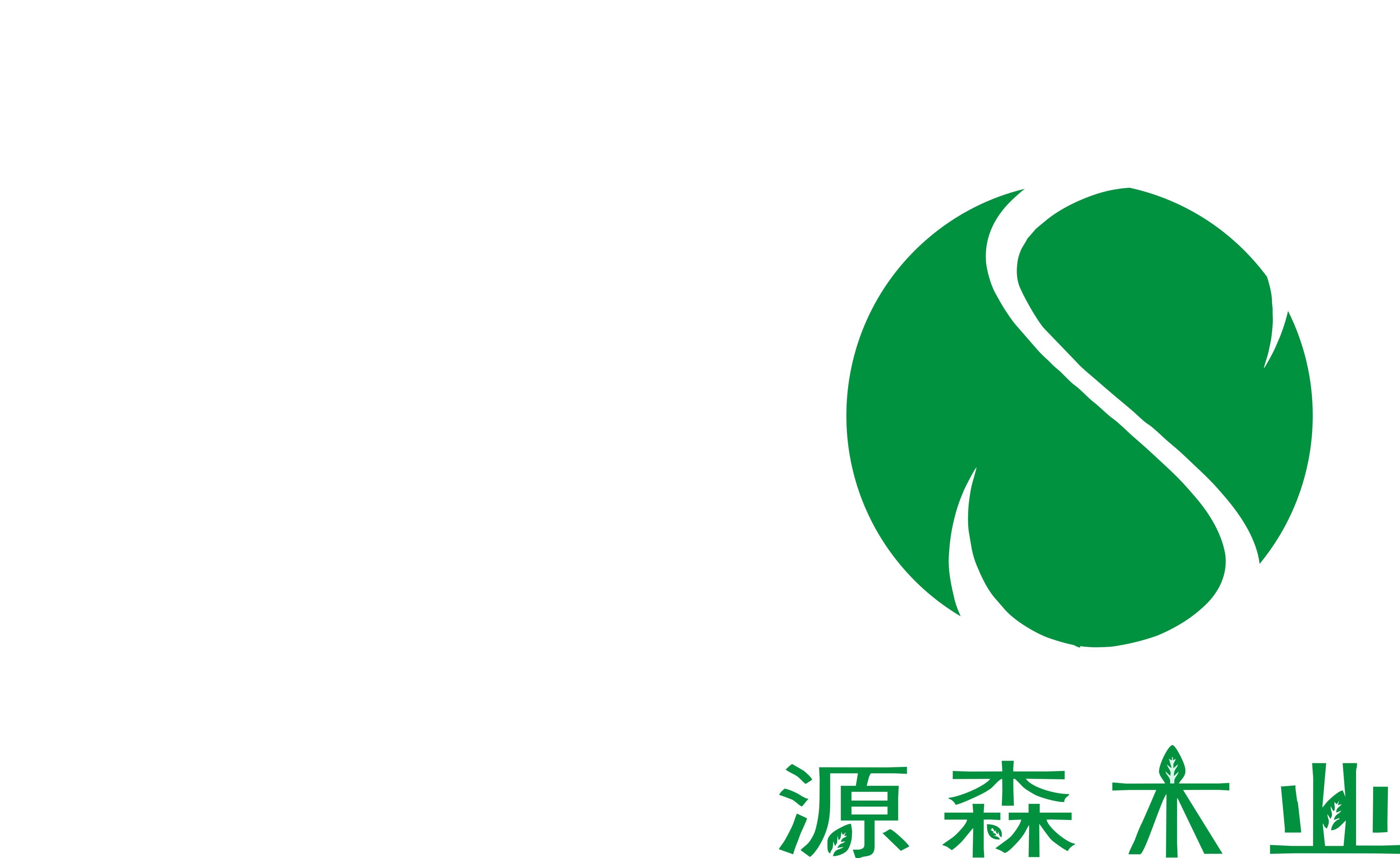 木业公司logo设计