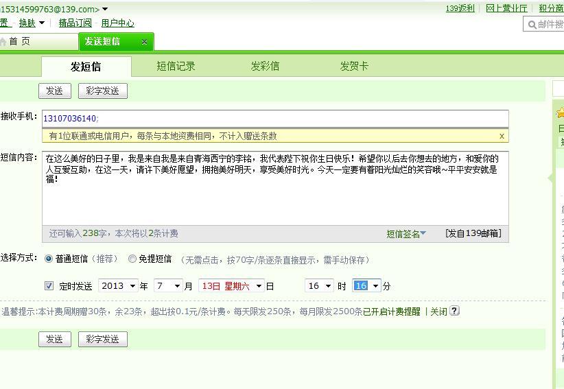 http://img36.ddimg.cn/70/16/1232209906-1_u_2.jpg_com/data/uploads/2013/07/10/147036125551dd0784c7e09.jpg