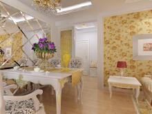 威客服务:[17621] 房屋设计装修