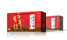 第一品牌的气质—金字火腿