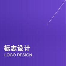 威客服务:[3475] 标志设计
