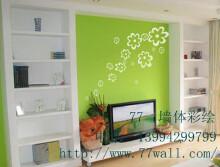 威客服务:[17708] 客厅手绘墙