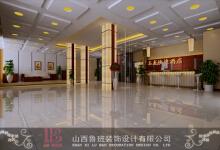 威客服务:[17702] 酒店装修