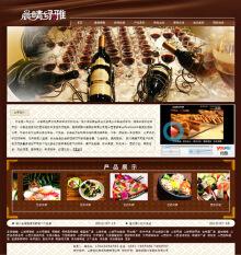 晨晴绿雅冷餐服务有限公司网站