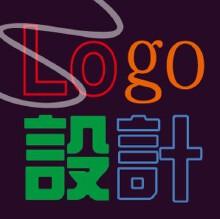 威客服务:[17627] Logo设计