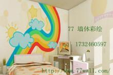 威客服务:[17707] 卧室手绘墙墙体