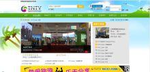 甘肃旅游网络电视台网站