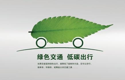 环保公益广告语 公益类广告语欣赏图片
