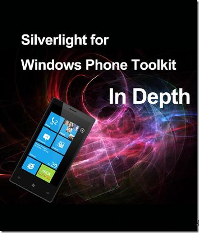 WindowsPhone安装包组件 有哪些在线安装工具