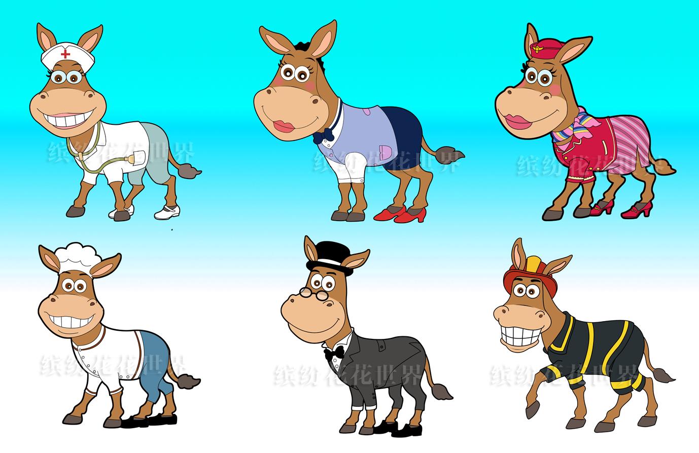 职业动物卡通形象设计