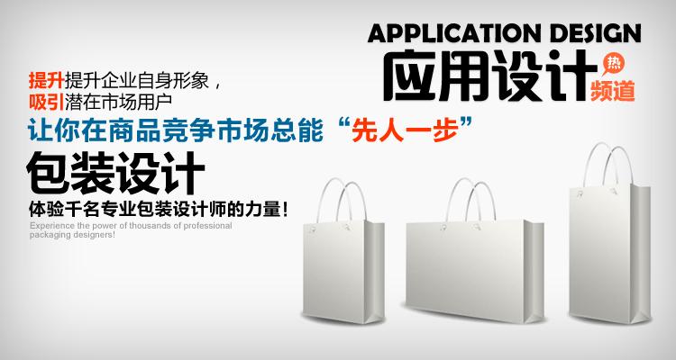 如何做出好的包装设计 产品包装设计的4c准则