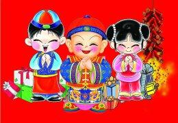 2014年春节的祝福语 马年新年祝福语大全