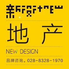 【创意服务】地产项目推广