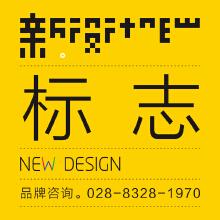 成都市品牌设计