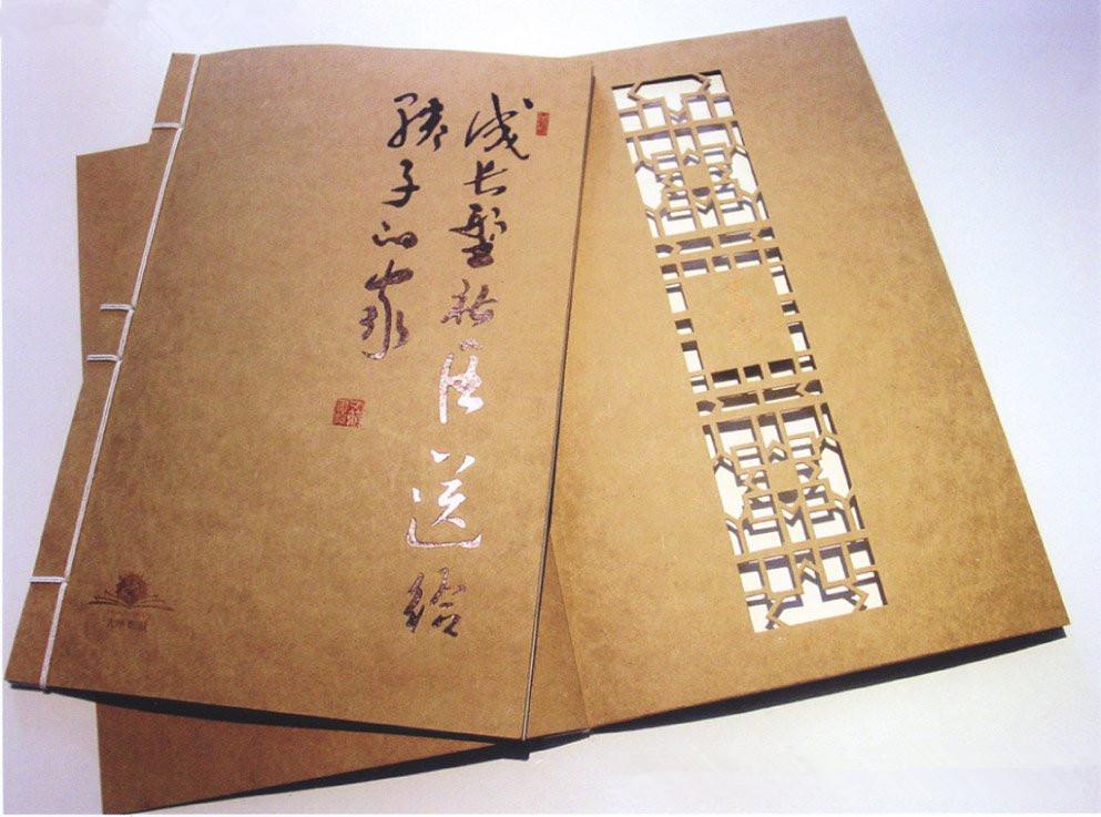 装帧设计_书籍装帧毕业设计_国外书籍装帧设计_书籍图片