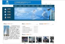 威客服务:[18396] 公司网站