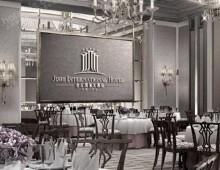 南通酒店LOGO设计