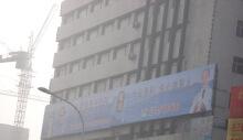 横幅广告设计