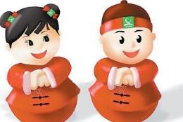 公司给员工的元旦新年祝福语 给员工的元旦阳历新年祝福