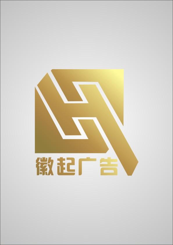 hq字母结合的简单logo设计