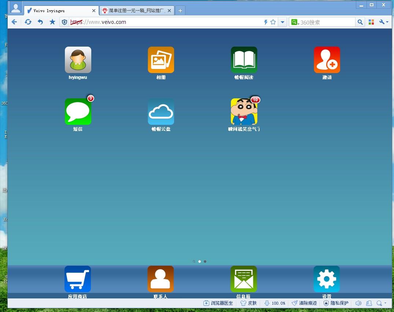 http://img4.duitang.com/uploads/item/201211/08/20121108211301_5yxKL.thumb.700_0.jpeg_jpg(114.24k)