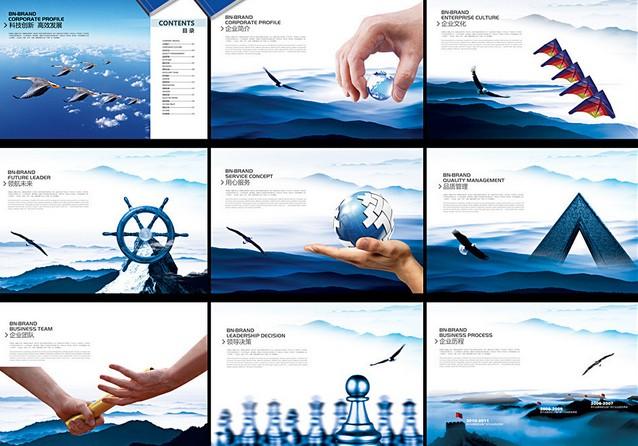 宣传册平面构成基本元素 宣传册平面设计构成的学习