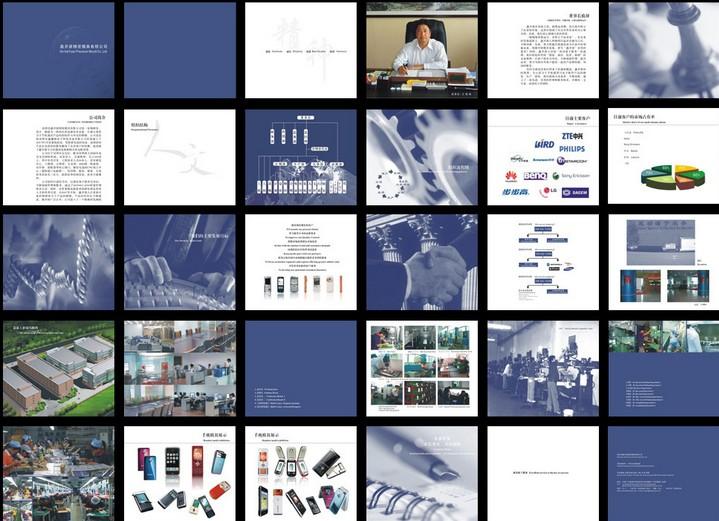 企业宣传册设计要点 企业宣传册设计注意事项