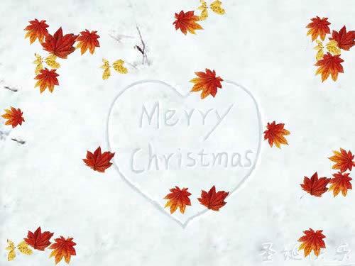 2013经典最新圣诞节祝福短信 平安夜圣诞节经典祝福语