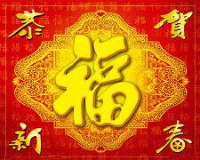 新年送给前男友春节祝福语 给前男朋友新年祝福语