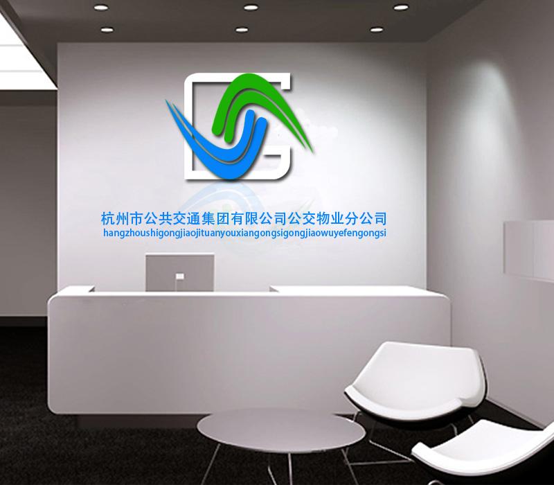 物业公司的logo设计