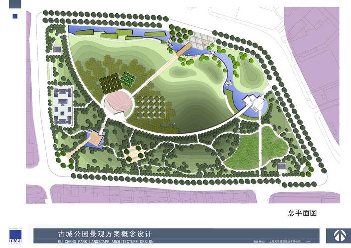 上海古城园林景观建设方案 现代城市园林景观设计案例图片