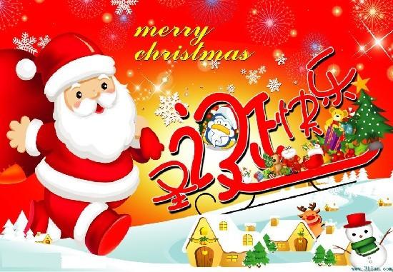 恋人中英文圣诞祝福短信 圣诞节中英文祝福语集锦