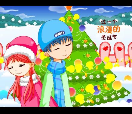 经典恋人圣诞祝福语精选 恋人浪漫圣诞祝福短信