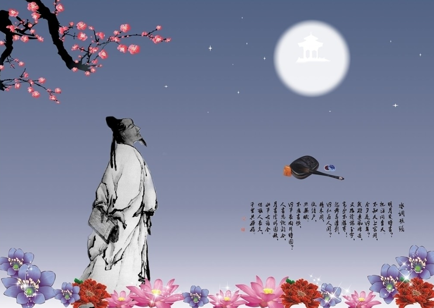 2013中秋搞笑祝福短信 中秋节搞笑祝福语大全