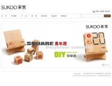 Sukoo素客网页设计